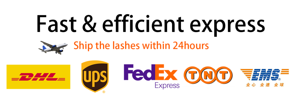 Emma Lashes express