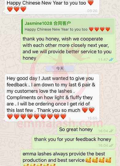 Emma Lashes customer review and feedback(25)